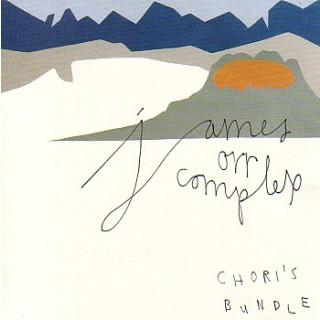 James Orr Complex - Chori's Bundle